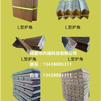 成都纸护角-塑料护角-清泉 彭州 新津护角