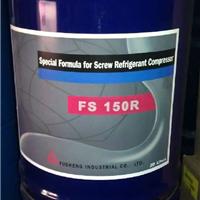 ��Ӧ��ʢ�䶳��FS150R