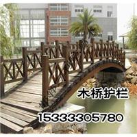 邯郸防腐木木桥|防腐木护栏厂家|万利防腐木