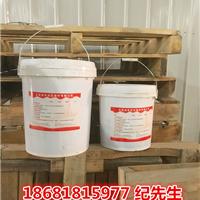 西安粘钢胶 灌注钢板胶厂家价格