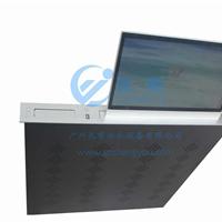 供应超薄高清屏电脑集成一体机话筒升降器