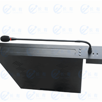 供应15.6寸超薄高清一体机液晶屏升降器