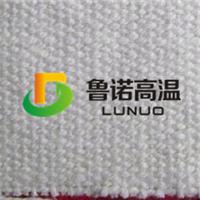 电缆或燃料管道外层防护用陶瓷纤维防护布