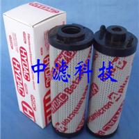 供应0110R020BN3HC贺德克滤芯保质保量