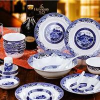 陶瓷餐具、礼品餐具定做