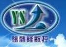 石家庄伽玛贸易有限公司
