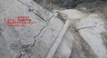 岩石破碎膨胀剂