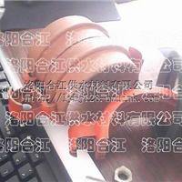 供应GJH型KRH型KRHD型柔性卡箍
