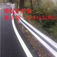 福建福州波形护栏厂家 南平道路防撞护栏板