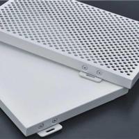 厂家直销铝单板2.0/2.5/3.0mm