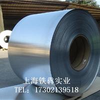 供应镀锌板卷耐指纹 酒钢环保镀锌钢板价格