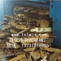 供应 龙门式金属剪切机  价格  图