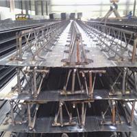 杭州杰晟宝厂家直销钢筋桁架楼承板