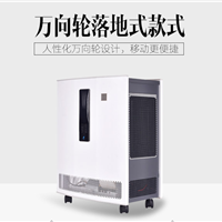 百思美净化技术(上海)有限公司