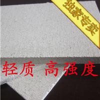 防火板 厂家直销批发 5mmA1玻镁板 防水防潮