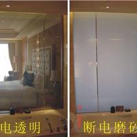 厦门宇创特种玻璃有限公司