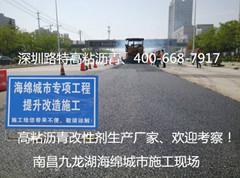 贵州透水路面报价_贵阳南宁高粘沥青改性剂