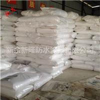 甲基硅酸生产厂家直批 白色颗粒形