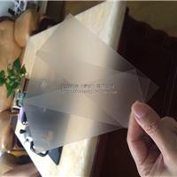 手机钢化膜AG磨砂玻璃