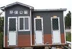 郑州青之谷环保科技有限公司