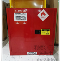 供应实验室防火安全柜