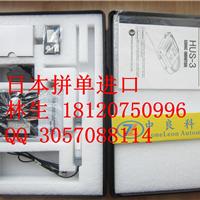 HUS-3日本HONDA本多电子超声波声压计HUS-5