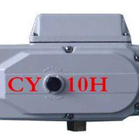 供应CY-20H精小型开关型电动执行器