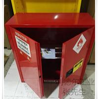 供应实验室工业安全柜