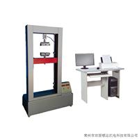 建材塑编用YG026B型电子编织袋拉力机