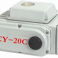 CY-20C无源触点型电动执行器阀门电动装置