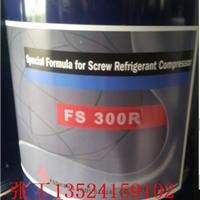��Ӧ��ʢ�䶳��FS300R