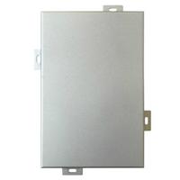 杭州杰晟宝专业生产铝单板