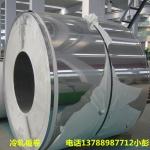 上海松榕实业发展 有限公司