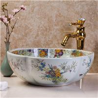 供应卫生间洗脸盆洗手盆花瓣时尚圆形台上盆