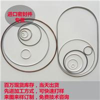 供应不锈钢金属空心O型圈
