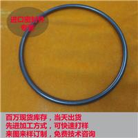 供应散热器金属空心O型圈