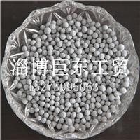 供应富氢水素球