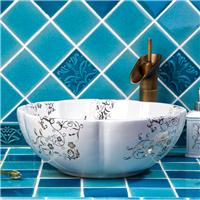 景德镇陶瓷艺术台盆酒店卫生间洗脸盆洗手盆