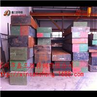 供应H13圆钢 板材H13批发 H13价格
