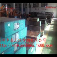 供应718 718H模具钢 718行情 718圆钢 板材