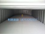 增塑剂/乙二醇/二甘醇/减水剂/聚醚多元醇/集装箱液袋