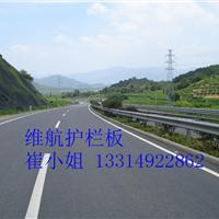 湖南长沙波形护栏厂家 福建高速防撞护栏板