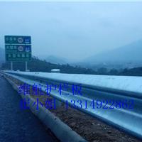 湖南衡阳波形护栏厂家 常德道路防撞护栏板