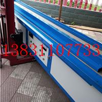供应包管护角生产线PVC护角亚克力包管