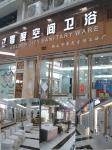 鹤山市零度空间卫浴厂