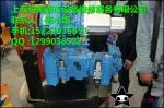 液压泵维修泵维修液压维修维修油泵维修泵