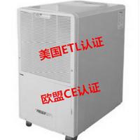 贵阳档案室除湿机(欧盟CE认证企业)