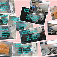 供应液压泵产品
