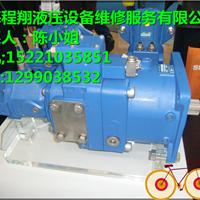 供应GPY-4R岛津齿轮泵