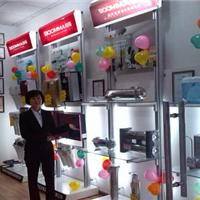 深圳净水器加盟厂家柏玛技术创新高端净水器品牌招商